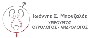 bouzalas-ypografi