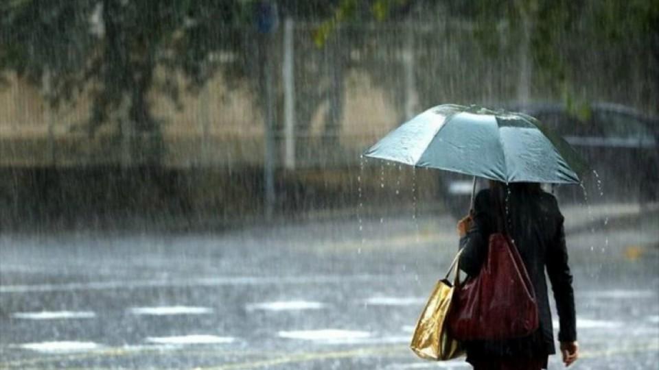 Αποτέλεσμα εικόνας για βροχες